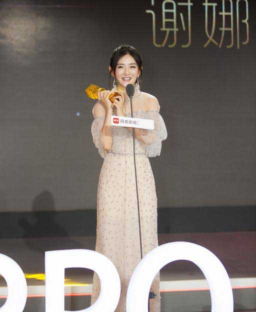 """谢娜荣获""""年度最受欢迎综艺女王""""奖实至名归"""