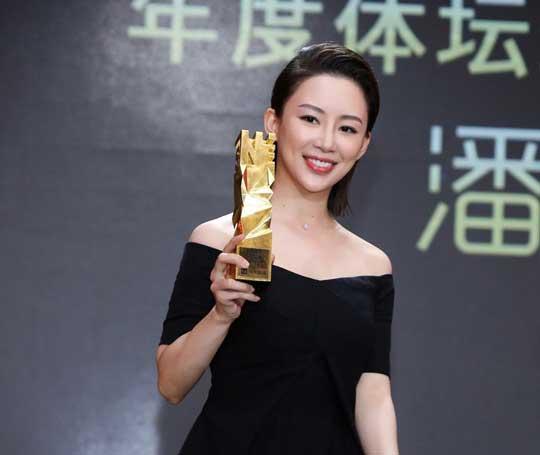 从九球天后到全能女神 潘晓婷获最佳跨界人物奖