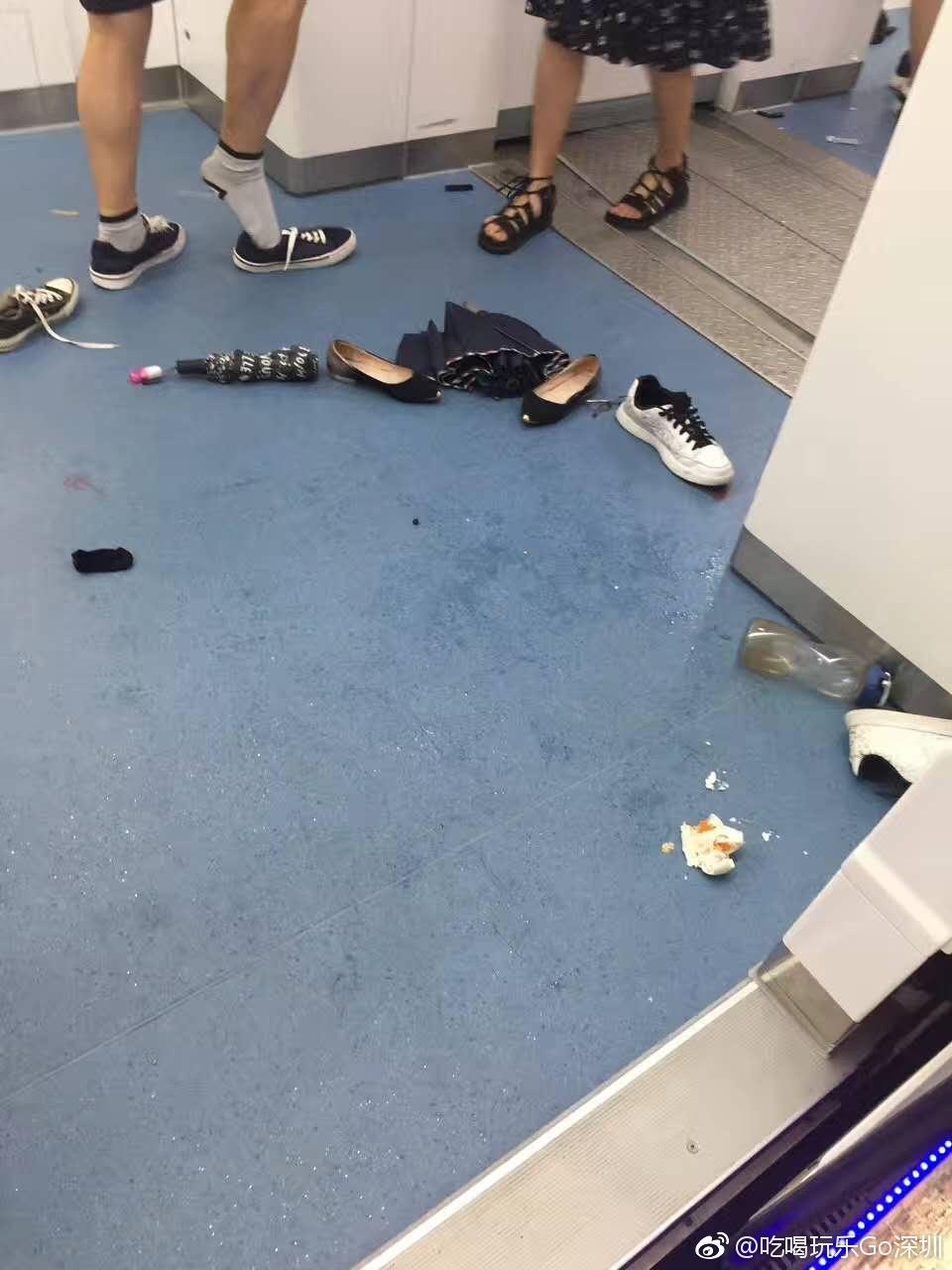 深圳地铁7号线列车皇岗村站因乘客慌乱清客 15人受伤