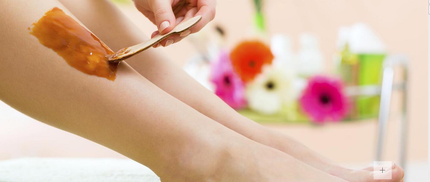 打造光滑美肌 法媒传授蜜蜡脱毛的3种方法