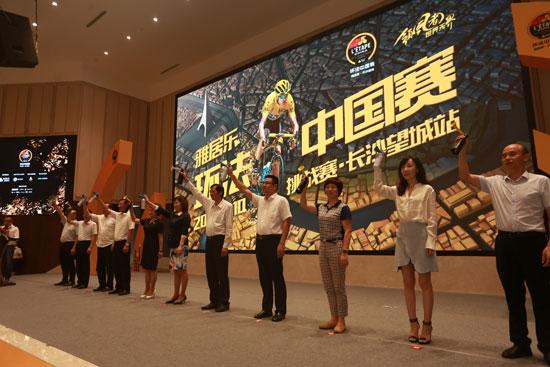 2017环法中国赛挑战赛将开启 首站落户长沙望城