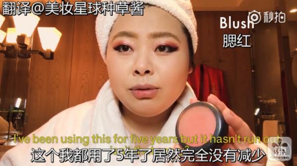 渡边直美搞笑化妆视频 她用的同款产品get起来!