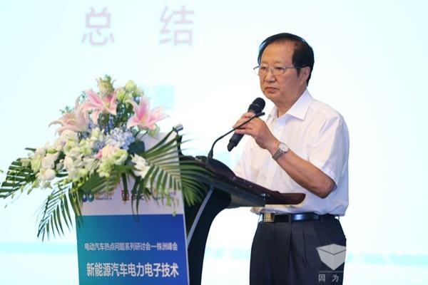 陈清泰呼吁关注电动汽车产业链的重组