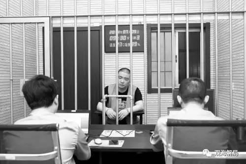 江苏一官员贪690万玩网游 二审由18年改判为13年