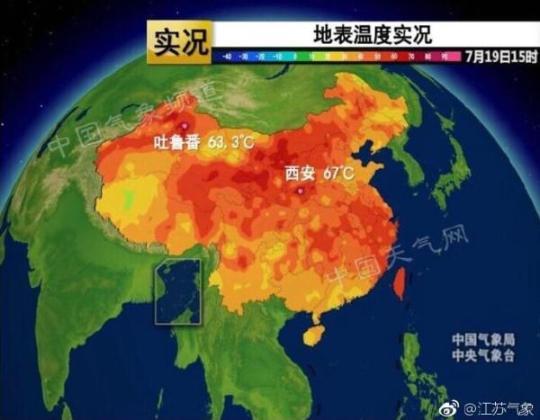 西安热过吐鲁番?没错,地表温度67℃更像火焰山