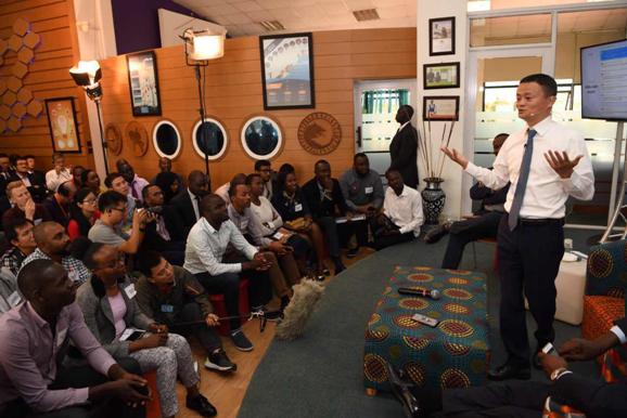马云鼓励肯尼亚创业者:非洲能跨越式发展