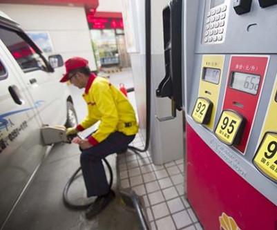油价今日或小幅上调60元每吨 加油站价格战已降温