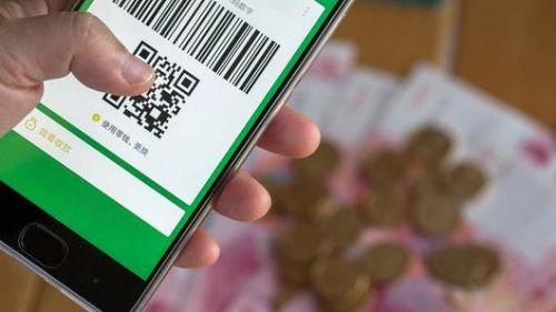 外媒:微信支付发展得益于中国人海外游