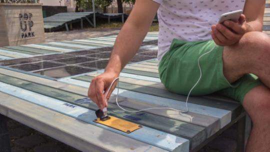 地砖变成太阳能电板