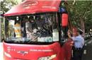 拜仁大巴涉两项违纪行为 上海交警记3分罚500元