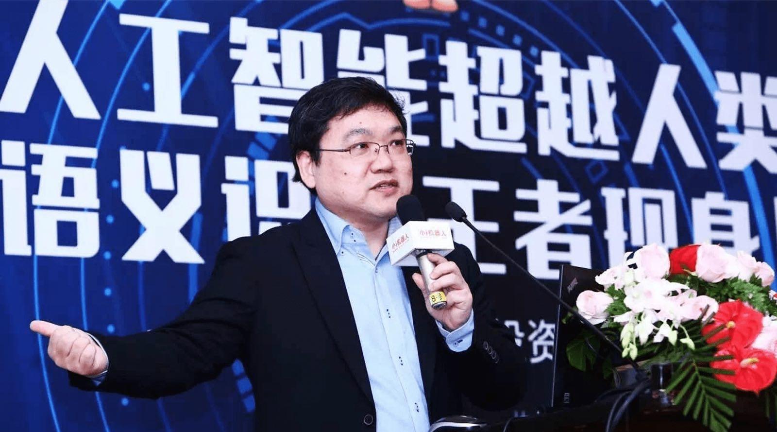 小i机器人CEO朱频频:今年转盈 将启动D轮融资