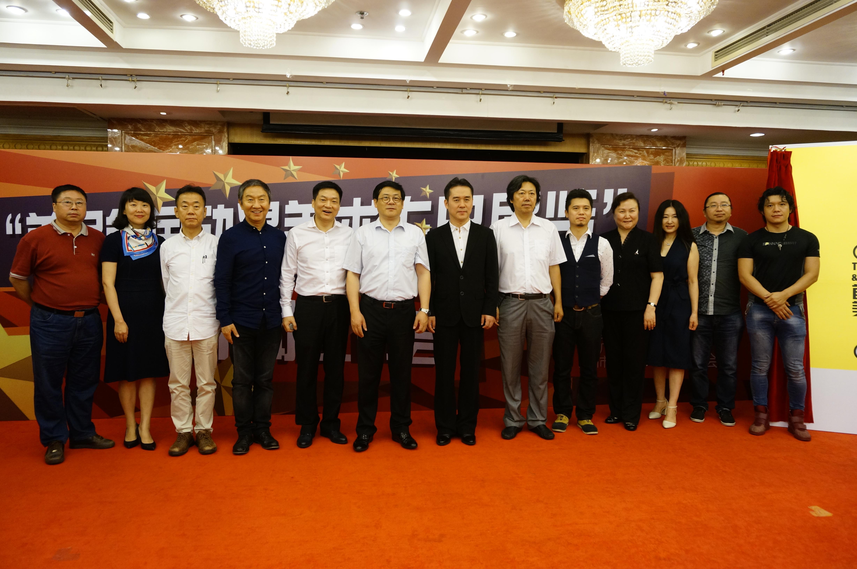 首届全国动漫美展将于12月在广州举行(组图)