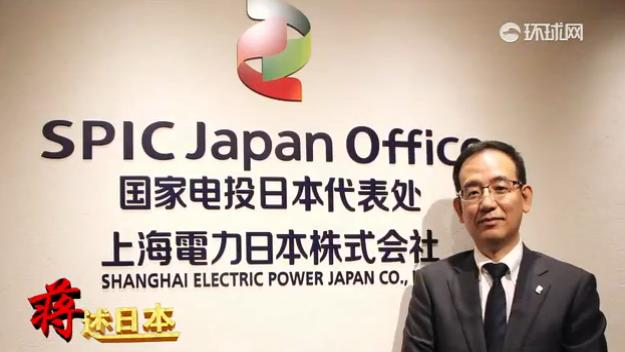 崛起后的中国会走与日本携手双赢的道路(上)