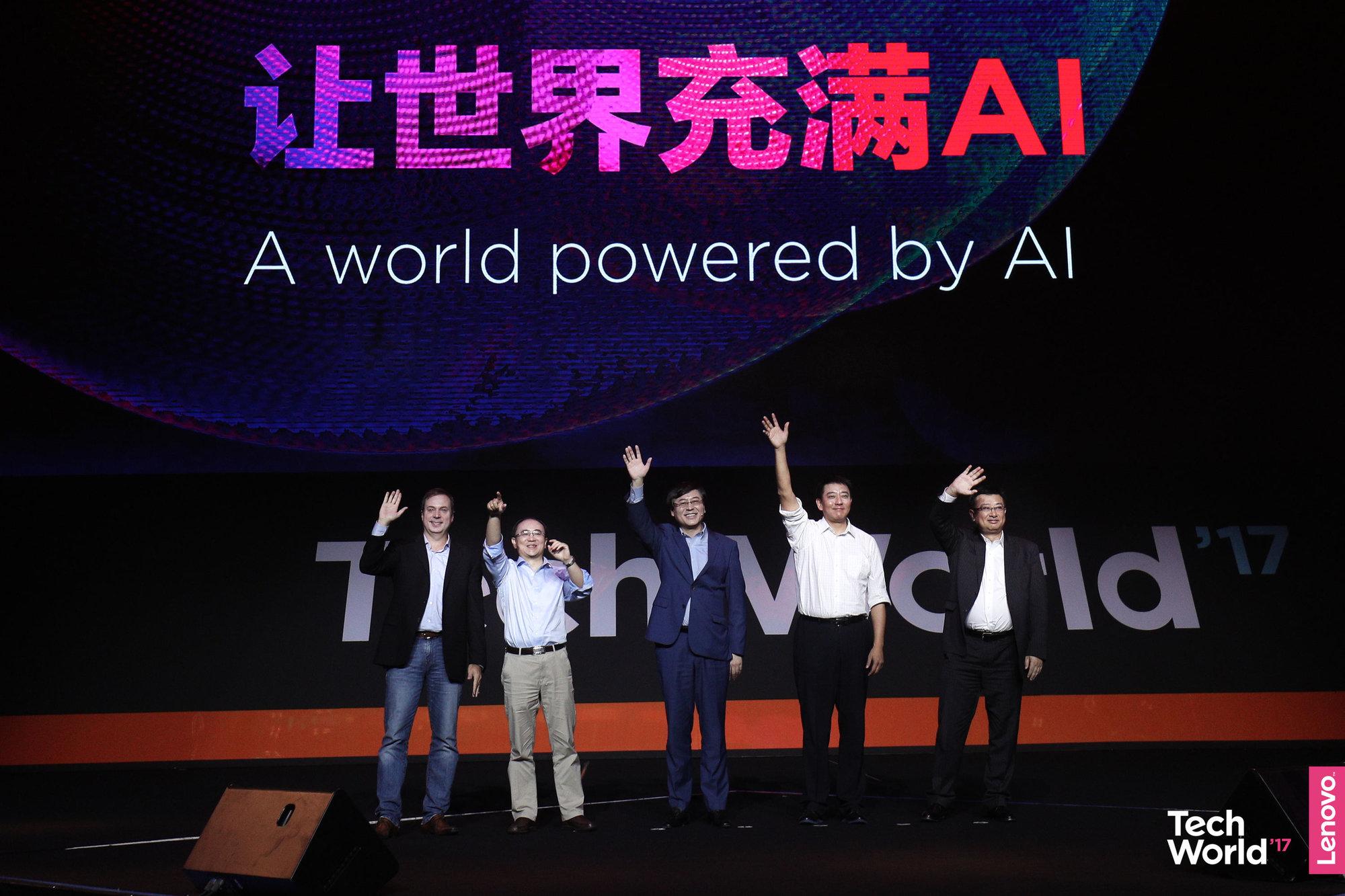 联想2017 Tech World举行 众多AI技术一并亮相