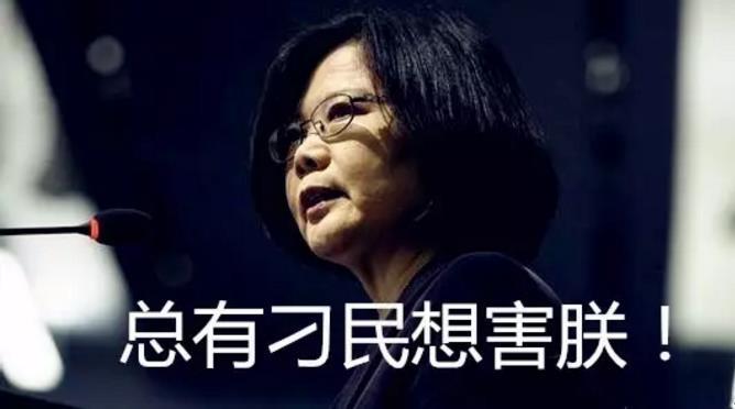 """传蔡英文将""""封炉灭香"""" 国民党:台湾会被你玩死!"""