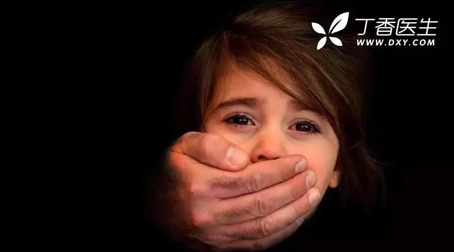 绝不容忍恋童癖毁掉孩子!可怕的是,它就在你我身边