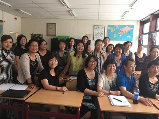 全荷中文学校教师开启远程培训教育之航