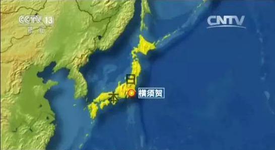 日媒:美宙斯盾舰和菲集装箱船相撞事故或为美方过失
