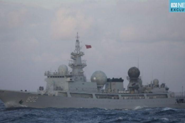 """中国侦察船""""监视""""美澳军演? 专家:无法证实,澳方应平常心看待"""