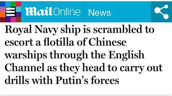 英国人民看着崭新的中国战舰驶过家门口,心态崩了……