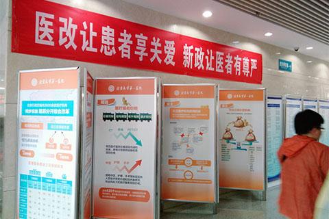 北京乐虎娱乐pt手机客户端百天节省35亿医疗费