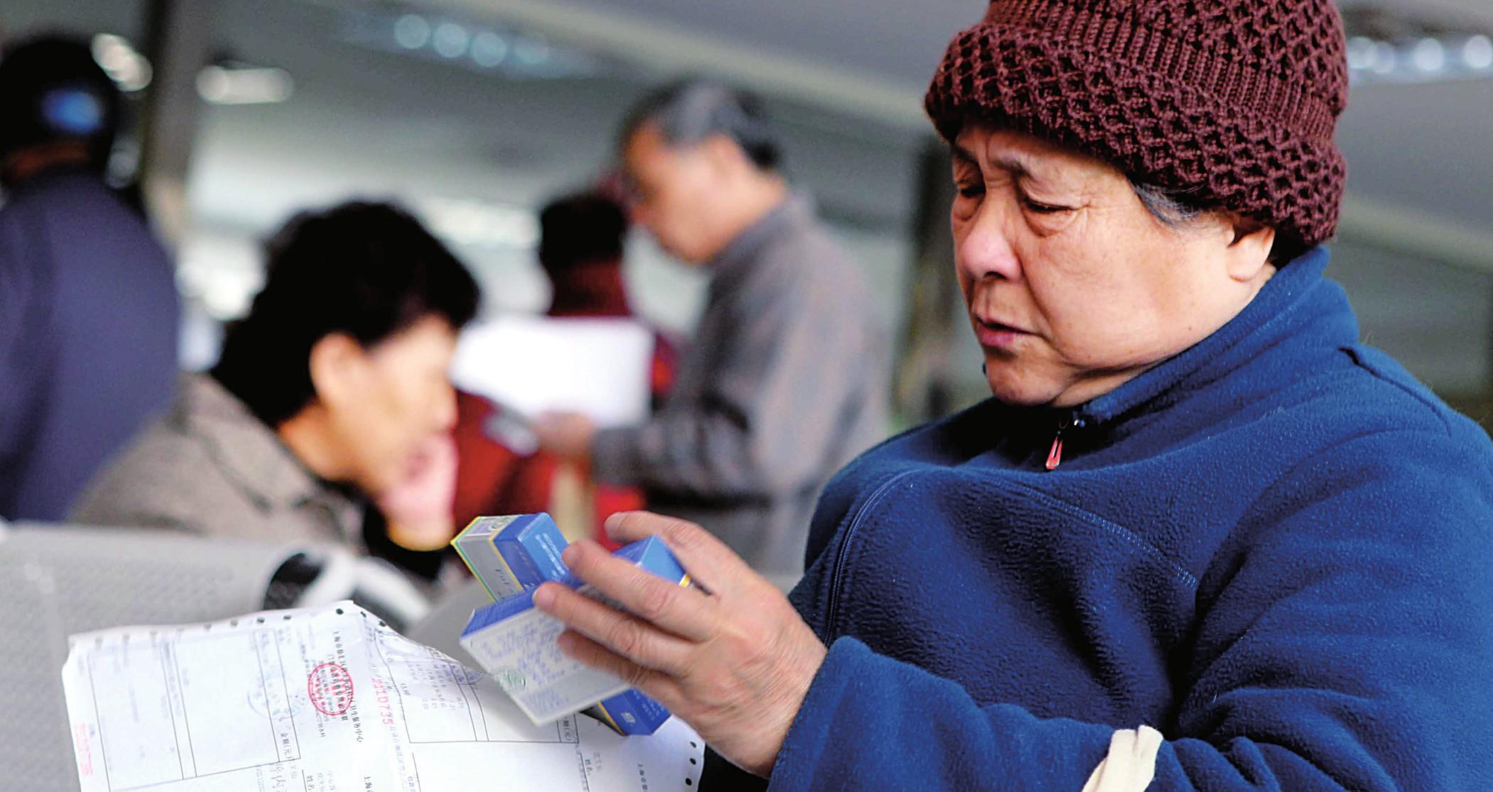 北京市每天节省3500万医疗费
