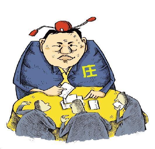 安徽一县政协主席在家开赌场 3年开设赌局40余次