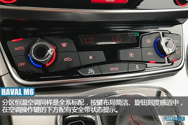 M系列重生归来 环球网抢先首试哈弗M6 - yuhongbo555888 - yuhongbo555888的博客