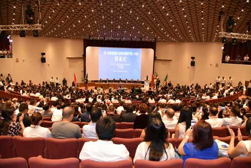 2017全球华侨华人促进中国和平统一大会在佛罗伦萨隆重举行