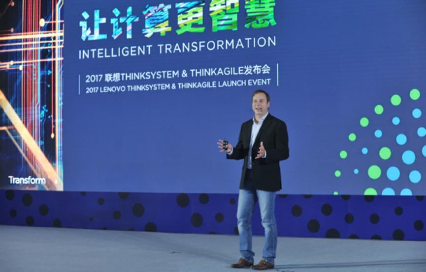 联想把握AI风口 ThinkSystem、ThinkAgile品牌亮相