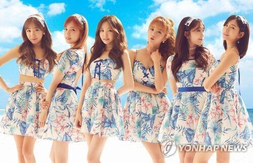 韩女团Apink携新单曲回归日本乐坛