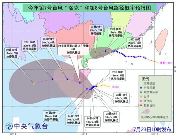 四个台风相继生成 难缓南方持续高温