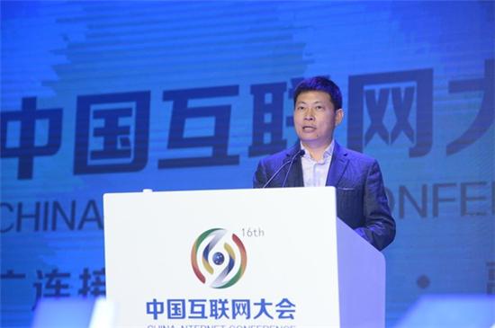 余承东:精品云服务Huawei Pay,引领智慧互联新体验