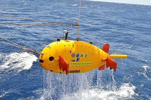 中国自治式水下机器人在南海开展试验性应用