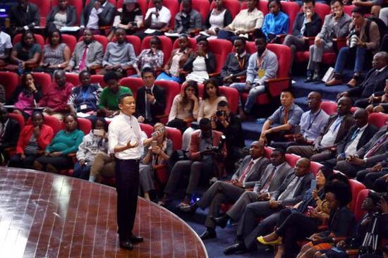 做回老师:马云要选200个非洲创业者来杭州培训
