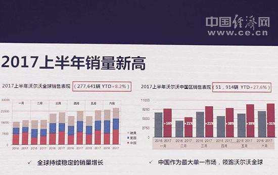 oldsrc=http://himg2.huanqiu.com/attachment2010/2017/0724/20170724114004789.jpg