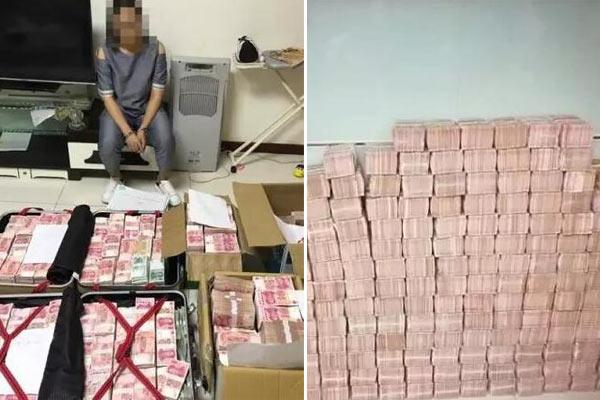 珠海警方破获传销案 搜出现金堆起两堵墙