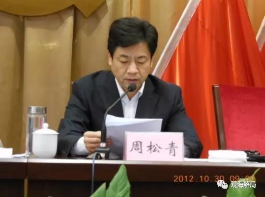 """贪官为免落马求救神灵:迷恋""""大师"""" 找算命先生卜卦"""