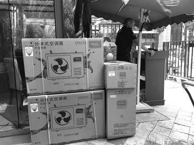 小区业主心疼保安酷暑值勤 自发筹款为其装空调