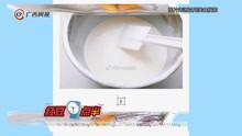 凉冰冰甜丝丝的芒果糯米糍