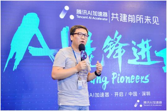 腾讯姚星:AI时代是共享繁荣的时代,不会出现完全垄断