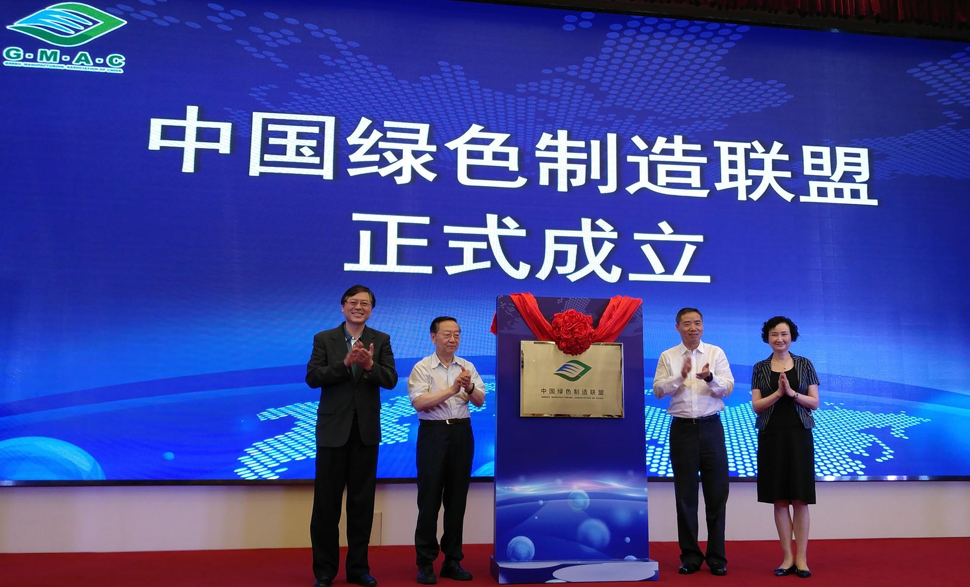 联想杨元庆:推进绿色制造是提升竞争力的必然选择