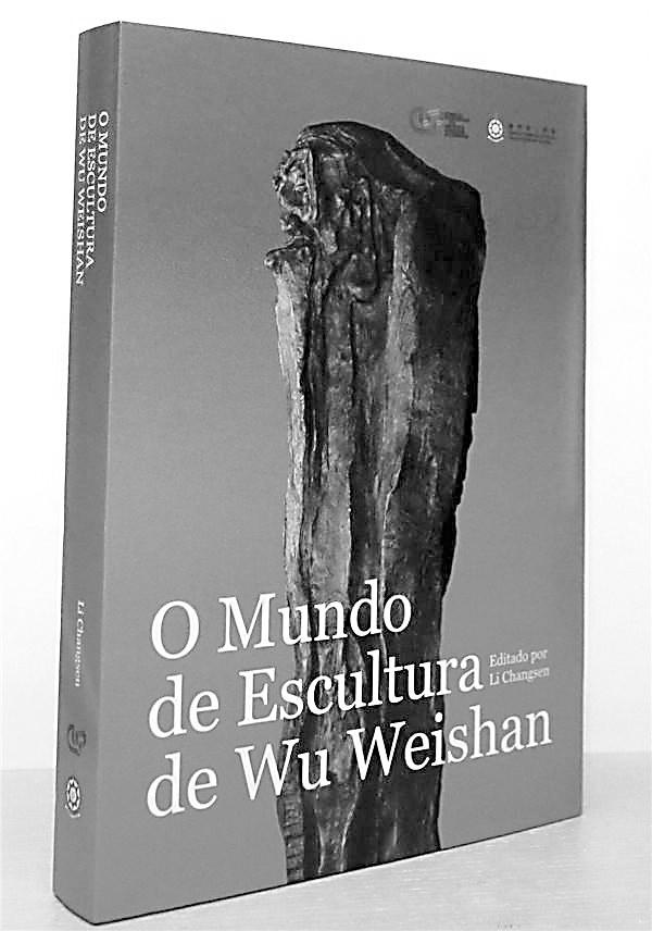 首本葡文中华文化名人专集《吴为山的雕塑世界》在澳门发行