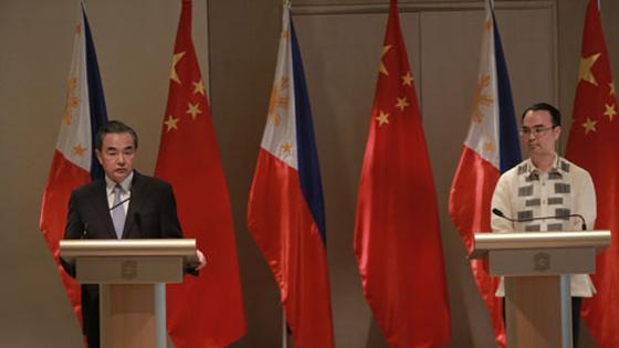 菲外长:中菲有智慧找到共同开发南海资源方式