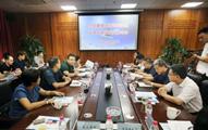 中国全民健身冰雪运动安全标准化建设研究课题启动