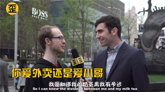 外国人称来华前须了解3样东西:语言文化和APP