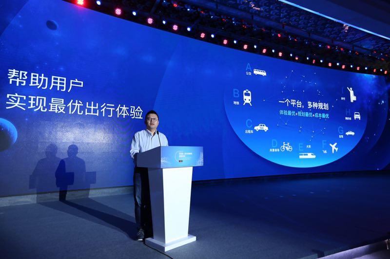 俞永福:做公共出行服务平台 不与合作伙伴争利