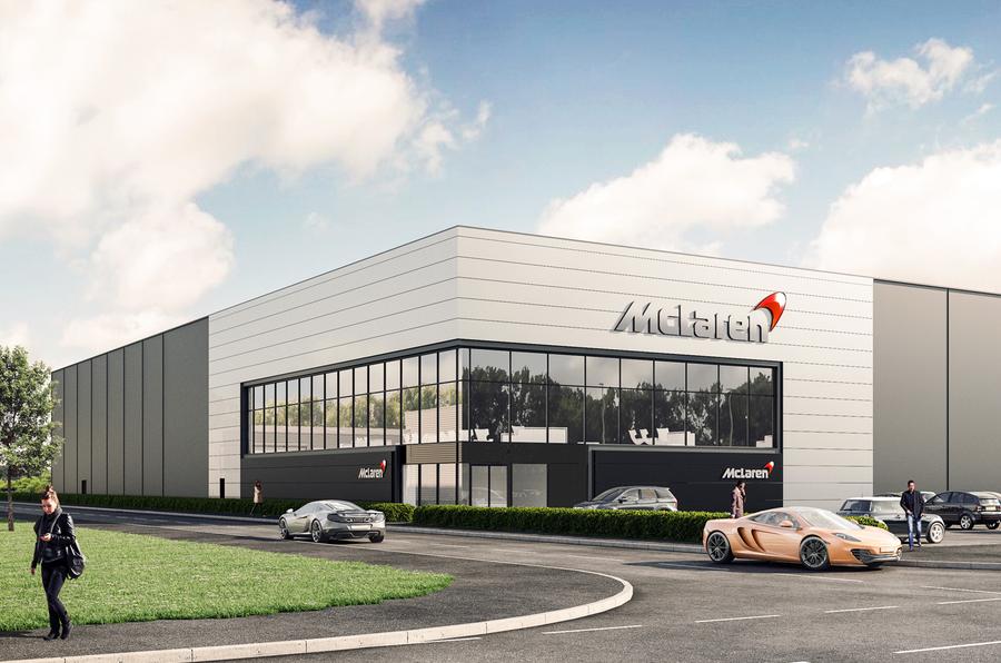 迈凯伦英国新厂2020年投产 打造碳纤维车身