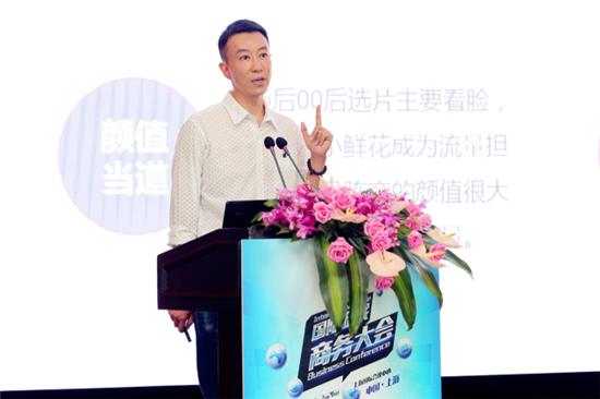 蓝港影业总裁严雨松:锁定95、00后用户,做泛娱乐领先的IP Maker