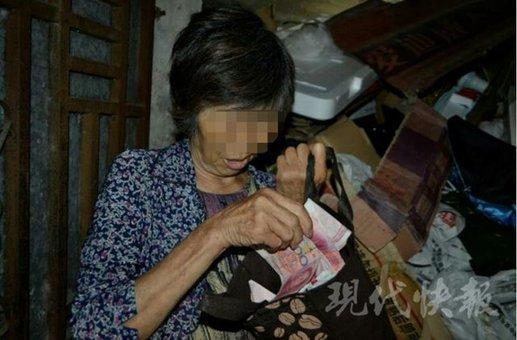 """91岁老人银行取钱被抢 """"劫犯""""竟是68岁老太"""